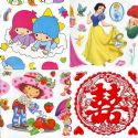 Window stickers Sets, 4 sheets, [001JDC0002]